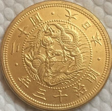 Japan 20 Yen - Meiji 13 years coin copy FREE SHIPPING 35.06mm Gold plated(China)