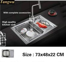 Tangwu High quality kitchen sink fashion multi-functional stainless steel large single groove design 73x48x22 cm(China)
