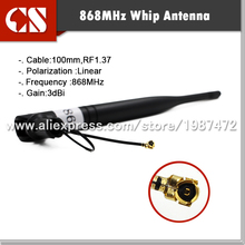 Free shipping 5pc Zigbee 868 mhz antenna for RADIO FREQUENCY ,868 MHz Antenna with3 dB Gain TX/RX