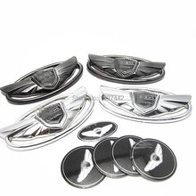 7pcs New Hot 14.5*7.3 cm Black and silver FOR HYUNDAI Genesis  Standard front and rear Steering Wheel Emblem Center Cap Badge