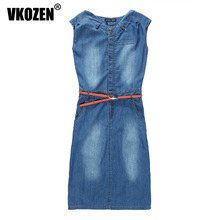 New Fashion Denim Vintage Cute Dress High Street Active Casual Designer Sophisticated Dresses 6J009(China)