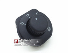 New Rear view Side Adjust  Mirror Switch Knob  BUTTON FOR SKODA Fabia  RoomsteR  5JD 959 565 REH