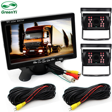 GreenYi DC 12-36V Bus Truck Parking Monitor With 2 Camera , HD 7 Inch LCD Car Monitor + Rear View Camera + Front View Camera