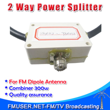 Freeshipping  FMUSER 2 way power Splitter combiner 1 to 2 Power divider for FM Transmitter dipole antenna 88~108MHz Welcome OEM