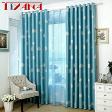 White Cloud Pink Blackout Children Curtains For living Room Blue tulle Sheer Drapes For Boys Girls Bedroom Custom Made WP125&2(China)