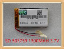 Liter energy battery 3.7V 1300mAh lithium polymer battery 503759 navigator MP3 GPS universal rechargeable battery(China)