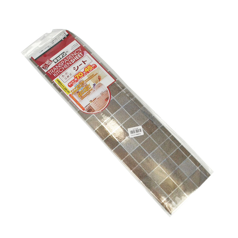 HTB1amEBr41YBuNjy1zcq6zNcXXaN - Anti-oil Wall Sticker High temperature For kitchen And Bathroom