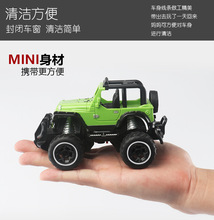 Mini Cute Cartoon Acceleration Remote Control RC Stunt Car with Accessories Best Xmas Gift for Kid Boy(China)