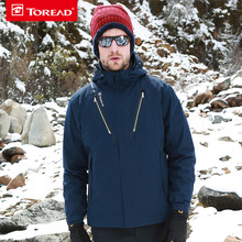 Toread 2017 Winter Men Outdoor Waterproof Breathable Thick Fluffy Thicken Thermal Windbreaker Windbreaker Down Jacket Kawf91539(China)
