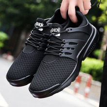 Buy Hot Sale Spring autumn Breathable Mesh Men Running Sports Shoes Athletic Jogging Sneakers Lace-up Adult footwear size 39-46 for $17.99 in AliExpress store