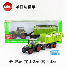 5pcs/lot Wholesale Brand New 1/87 Scale Farm Car Toys Tractor With Trailer Diecast Metal Car Model Toy