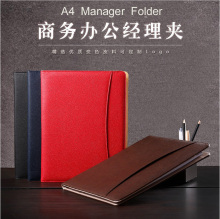 A4 leather business conference file bill manager folder portfolio agreement padfolio document sales organizer cover notepad 479B