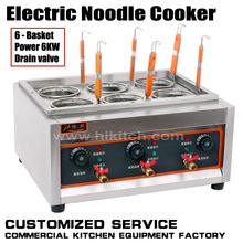 HIGH quality Commercial /home  electric  noddle boil pasta cooker super hot sale