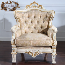 french chateau furniture - living room furniture