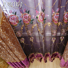 Chinese style Europe type restoring ancient ways of purple peony embroidered curtains Bedroom, living room Factory direct