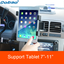 Universal 7 8 9 10 11 inch tablet PC stand air vent tablet car holder suitable for Ipad and Ipad mini