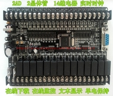 MITSUBISHI PLC industrial control board FX1N-32MRT support online download online monitoring programmable controller