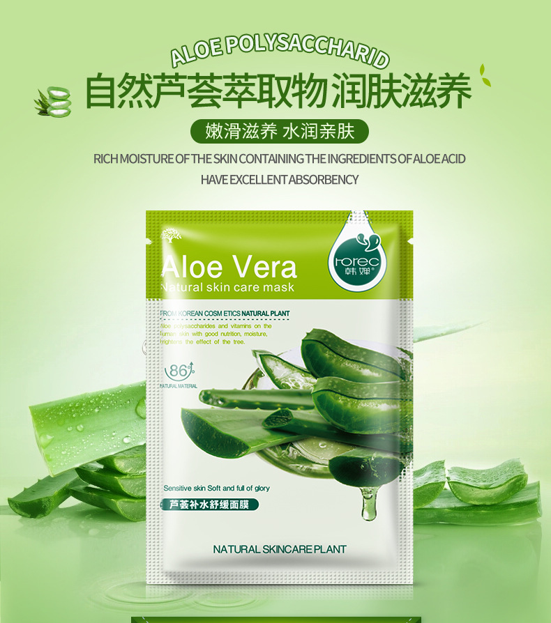 Blueberry Aloe Olive Honey Pomegranate Cucumber Plant Face Mask Moisturizer oil control Blackhead remover Mask facial Skin Care 21