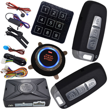 passwords keyless entry automotive car security system with shock sensor alarm side door alarm protection auto start stop