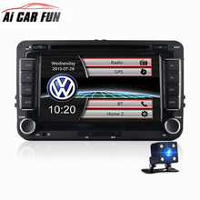 7 Inches 2 Din Car DVD GPS Navigation Radio Stereo Player for Volkswagen VW Golf 6 Touran Passat B7 Sharan Touran Polo Tiguan(China)