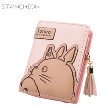 STANCHION Women Wallet Cartoon Animation Small Leather Wallet Cute Totoro Tassels Zipper Clutch Coin Purse Card Holder(China)