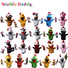 20 styles Christmas animals hand puppet & 20 styles finger puppet set(China)