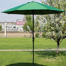 8 Bones Outdoor Tent Umbrella Folding Advertising Umbrella Portable Beach Umbrella