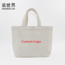 39*29*11cm Cotton Canvas Printing Handbags For Women Shopping Book Tote Bag Handbag Custom Logo Ladies Shoulder Bags BB026(China)