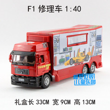 Candice guo alloy car model creative F1 racing move Container Truck transporter repair plastic motor children toy birthday gift