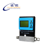 The New Products 0~1000 ml/min Digital Air Gas Mass Flow Meter