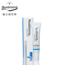 Nuobisong/face skin care treatment the face Pimples scar Stretch Marks removal acne treatment whitening moisturizing cream