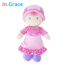 In.Grace brand fashion pink baby dolls with star plush and stuffed born dolls for baby girl soft sleep calm dolls baby cute toy(China)