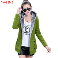 Fashion Students clothes Young women Hooded coat Autumn/winter Thickening Dust coat 2017 New product Add wool Women coat BN2541(China)