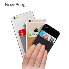 NewBring 3 pcs Blocking Paper Card Cover Money clip wholesale Smart Credit Card Cover for iphone huawei samsung smartphone(China)