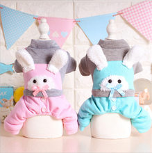 Kawaii Pet Shop Rabbit Ear Costume Rompers Dog Jumpsuits Dog Clothes Clothes for Dogs Coat Jacket Winter 16ZF130