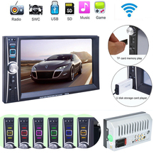 "Double 2 Din 7"" Touchscreen In Dash Bluetooth Stereo Car CD DVD MP3 Radio Player Car Multimedia Player"