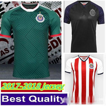 New Thai quality 2017 2018 Mexico MX Chivas Guadalajara Home Red/white Soccer Jerseys 17 18 Away blue Third Green Football Shirt(China)