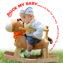 2017 Limited Sale Unisex 2-4 Years Kids Shake Baby Horse Wooden Rocking Dual-purpose Chair Toys With Music Puzzle Gift 0-3years(China)