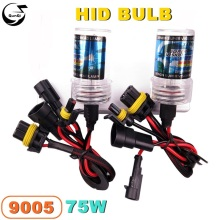 New 9005 75W 12V Car Styling HID Xenon Bulb Headlight Lamp Auto Motorcycle Light Source 4300K-10000K For VW BMW Replacement