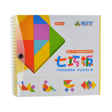 72/132 puzzles Magnetic Tangram kids toys Challenge your IQ a Montessori Educational Magic Jigsaw Puzzle book toys(China)
