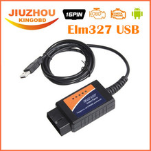 2017 Promotion top rated usb elm327 version v2.1 obd2 elm327 usb can-bus scanner,ELM USB Diagnostic Interface wholesale price
