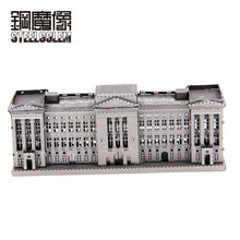 Buckingham Palace Building Model Laser Cutting 3D Kits Puzzle Metal Jigsaw Best Gifts For Boys Girls Birthday Educational Toys(China)