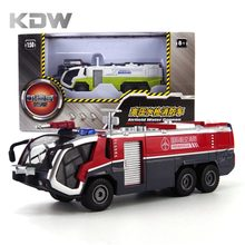 KDW Kaidiwei 1:50 Diecast Fire Truck Metal Airfield Water Cannon Fire Rescue Truck Toys for Children Mini Pull Back Toy Cars