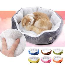 Hot Sales! DOG bed Pet nest 7 Colors Pet Cat and Dog Bed Promotion S size for puppy pet Kennel High Quality L30