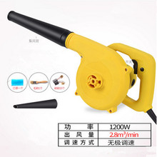 6-Speed Electric Blower Vacuum Cleaner Dust Cleaning Machines Blowing And Suction Dual Purpose Cleaning Tools Soprador De Ar