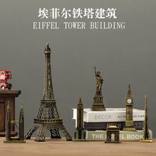 Metal 3D World Famous Architectural Bronze Crafts Model Building home decor Eiffel Tower/Statue of Liberty/Empire State Building(China)