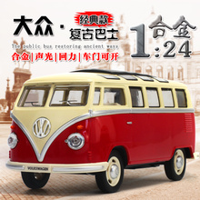 Free shipping 1:24 VW T1 Bus Type 2 1950 Classic cars Van car model metal pull back sound light kids toy Volkswagen gift boy