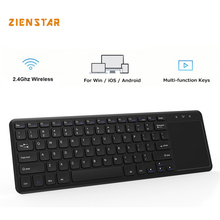 Zienstar 2.4G Wireless Multimedia Keyboard with Touchpad for Windows PC,laptop,ios pad,Smart TV,HTPC IPTV,Android Box