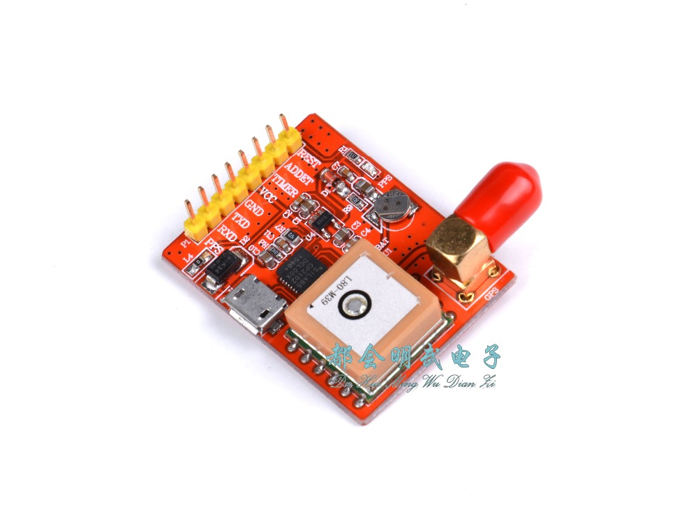 Raspberry Pi GPS module USBPortGPS USB interface Winder<br>