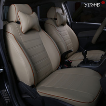 Yuzhe Leather car seat cover For Mazda 3 6 2 C5 CX-5 CX7 323 626 M2 M3 M6 Axela Familia car accessories car styling cushion